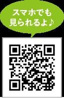 http://www.yamagata-ebooks.jp/city/nishikawa/