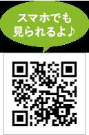 http://www.yamagata-ebooks.jp/city/shonai/
