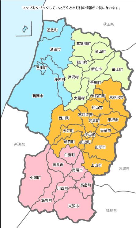 山形県マップ
