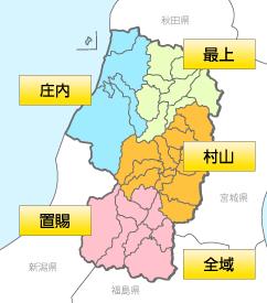 山形県エリアマップ