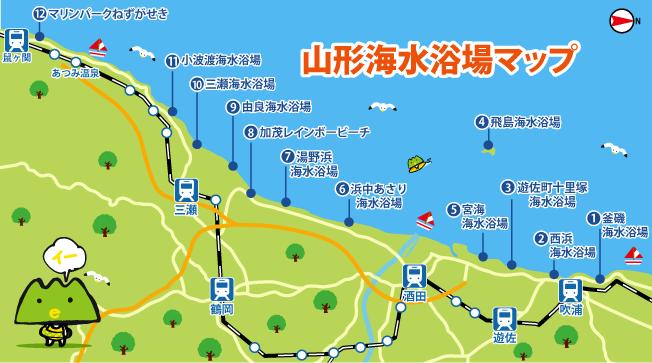 山形海水浴場マップ