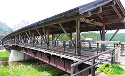 きごころ橋