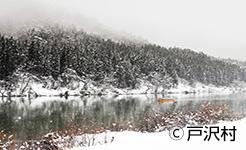 船下りと冬景色